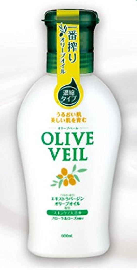 曇った資本主義角度オリーブベール(保湿入浴液) 600mlボトル