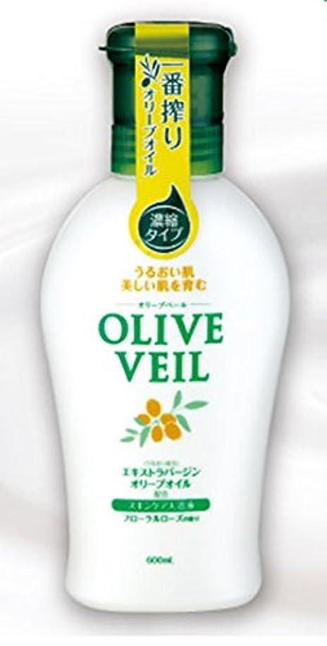 補助金会う無人オリーブベール(保湿入浴液) 600mlボトル