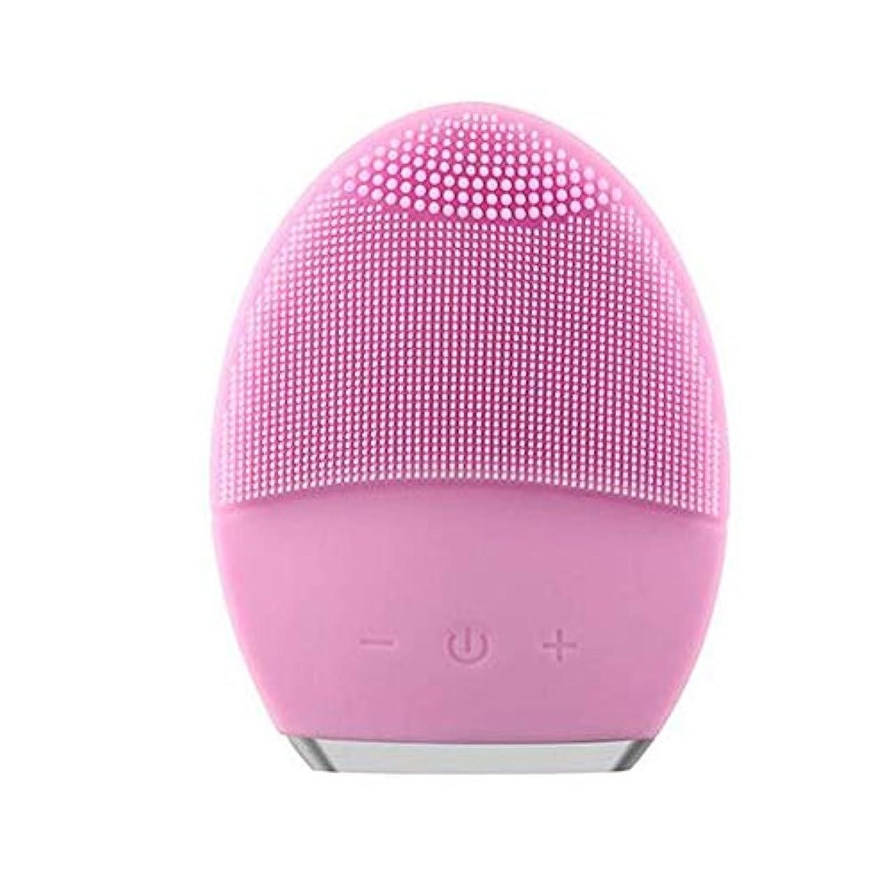 一時的ウール似ているJMY ブラシを洗うクレンジング器、ソニックシリコーン電気、防水女性の十代の少女メイクアップフェイスウォッシュ(ピンク)