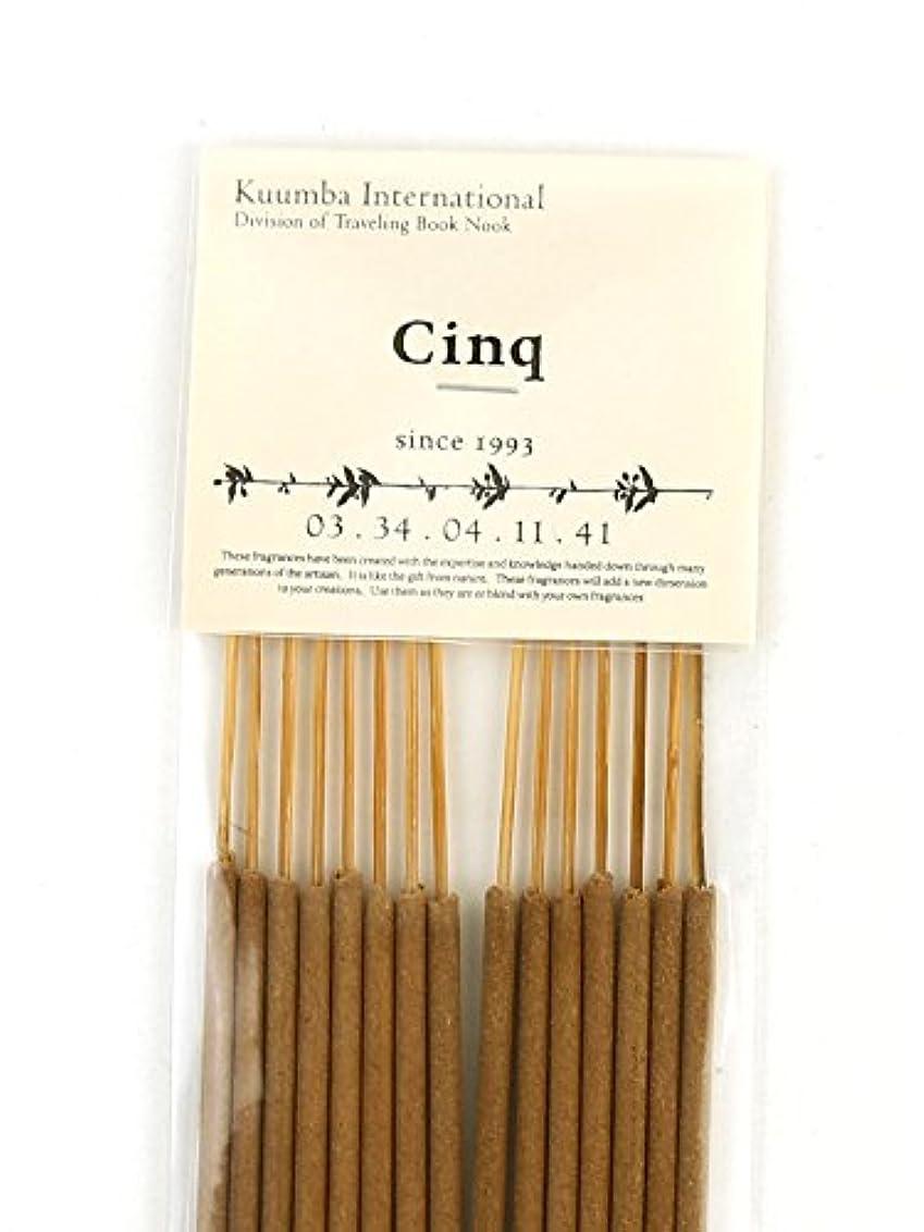 ギター危機朝ごはん(クンバ) Kuumbaスティックインセンスお香レギュラーサイズB(15本入り)RG-INCENSE?358 F(フリー) CINQ(CINQ)