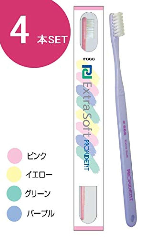 ブルーベル顔料シフトプローデント プロキシデント コンパクトヘッド ES(エクストラソフト) 歯ブラシ #666 (4本)