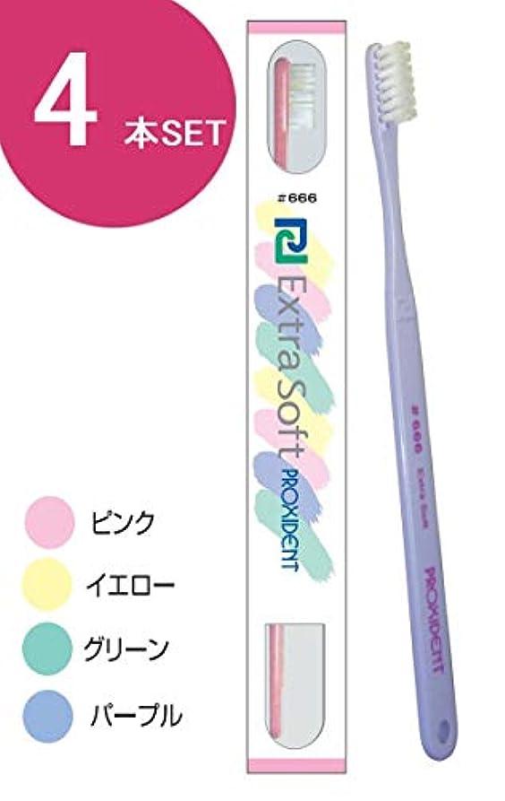 純粋なほのかスナッチプローデント プロキシデント コンパクトヘッド ES(エクストラソフト) 歯ブラシ #666 (4本)