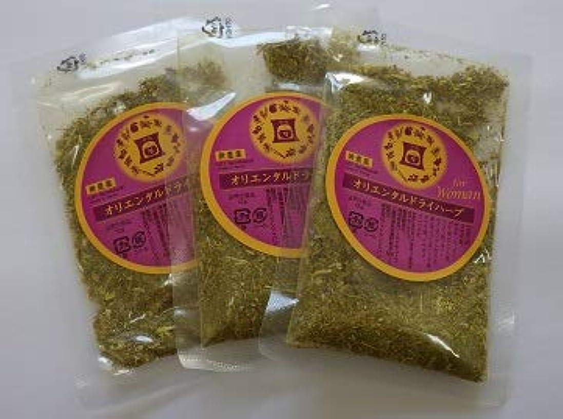 成り立つバイナリ比類なきファンジン黄土 座浴剤 3袋 正規品【お試しセット】 (Woman (女性用))