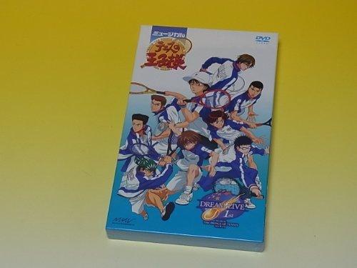 ミュージカル 「テニスの王子様」コンサート DREAM LIVE 1st