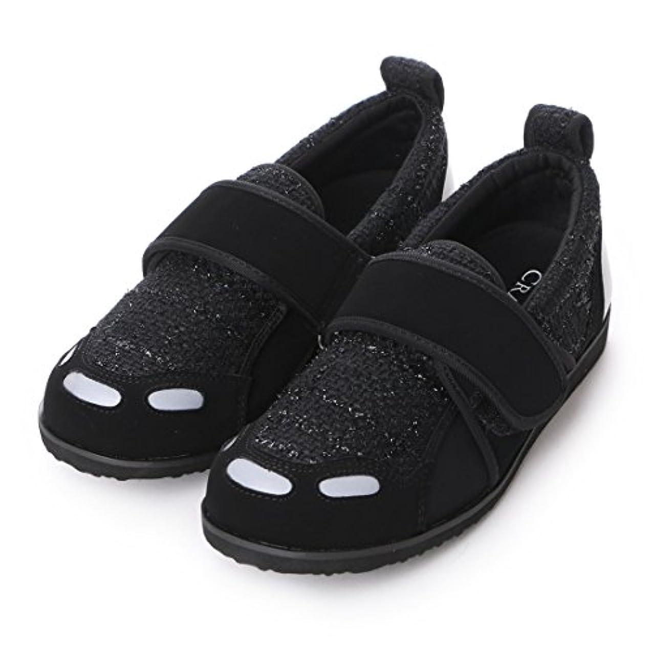 故国はっきりとずらす[クラース] 機能とデザイン凝縮された の原点 リフレクト 婦人靴 ウェルネスシューズ コンフォートシューズ