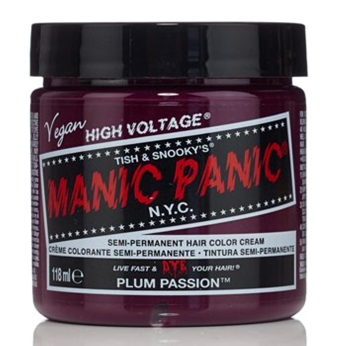 皿ラグ辞任【3個セット】MANIC PANIC マニックパニック プラムパッション MC11021 118ml