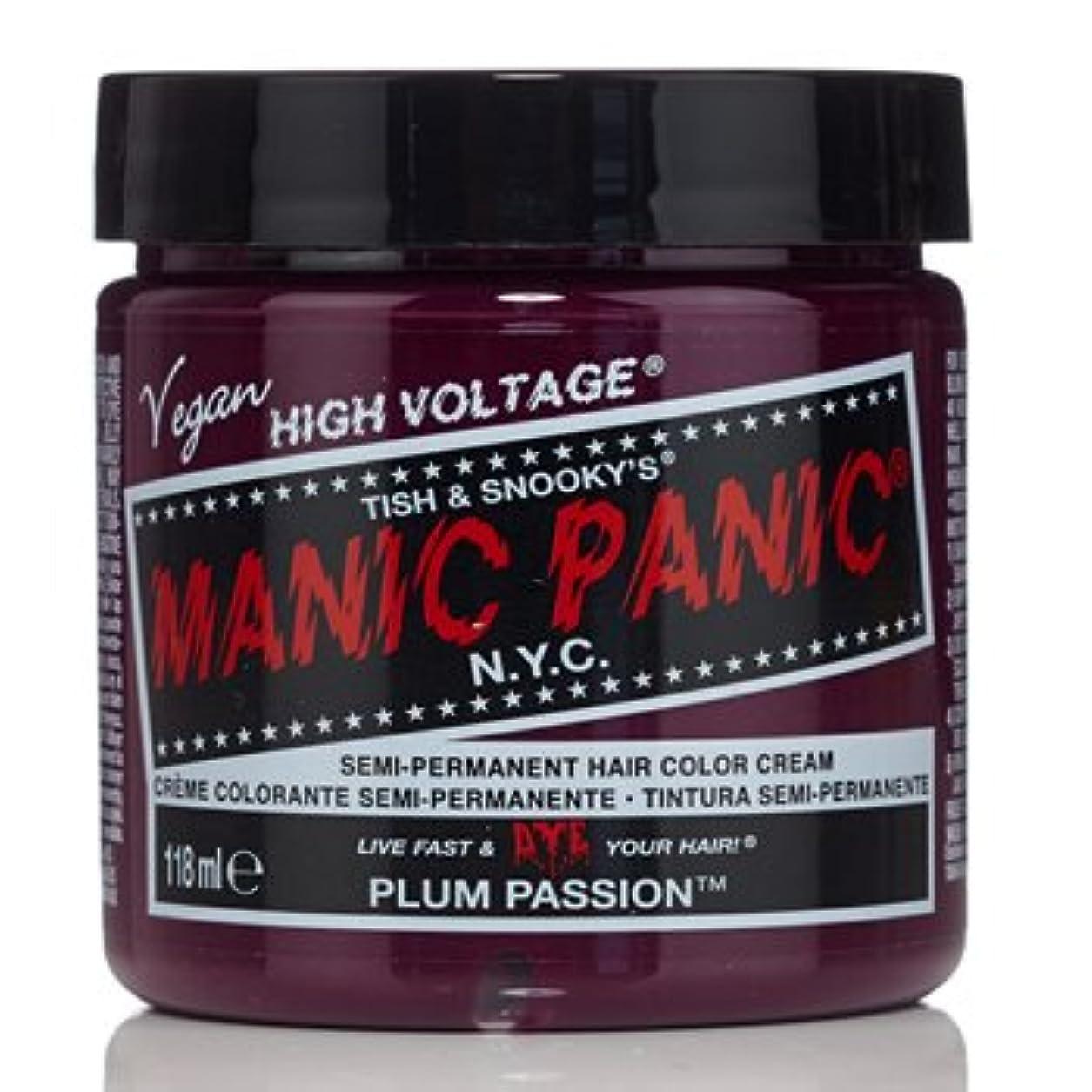 あたりレバー期限【3個セット】MANIC PANIC マニックパニック プラムパッション MC11021 118ml