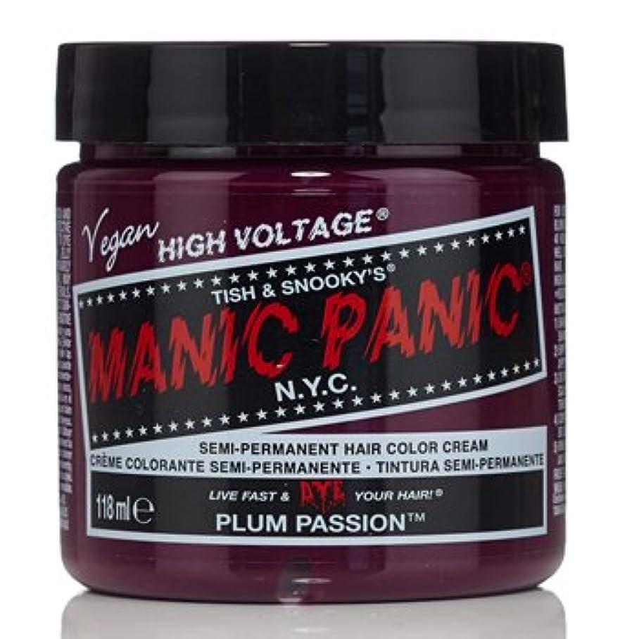 刈る意図赤マニックパニック カラークリーム プラムパッション