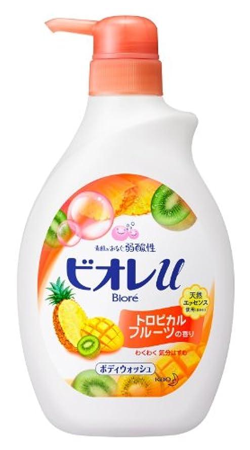 藤色台風登場ビオレu トロピカルフルーツの香り ポンプ