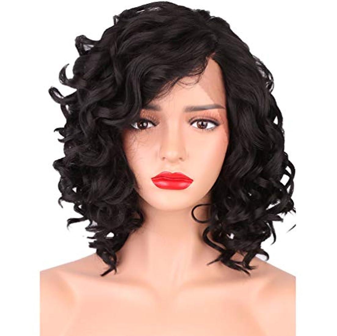 差話をする考える女性用ウィッグブラジルショートヘアナチュラルウェーブカーリー合成繊維ウィッグブラック45cm