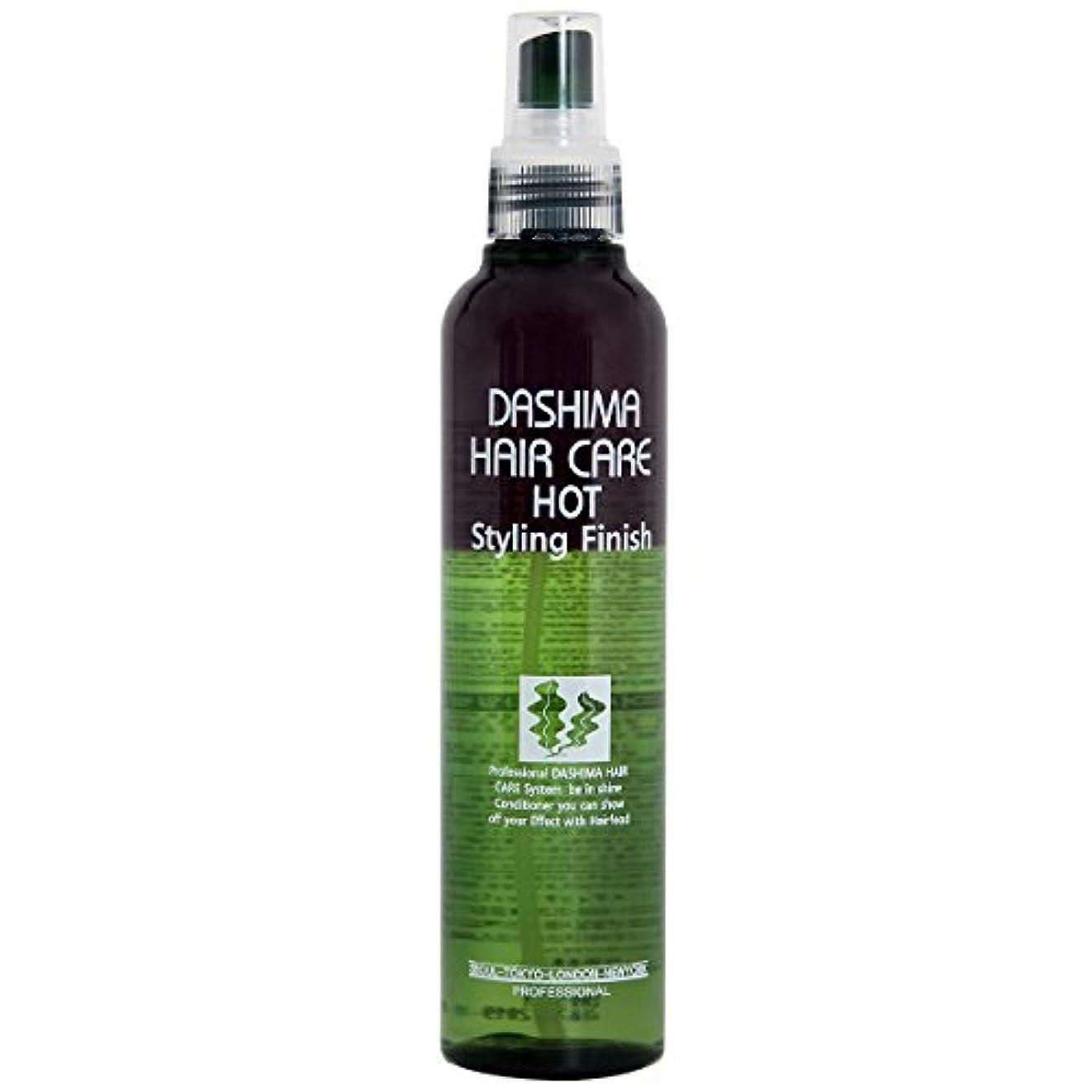 オーディション錫バックアップダシマヘアケアハッスタイルリングピニスィ250ml(DASHIMA HAIR CARE Hot Styling Finish 250ml)