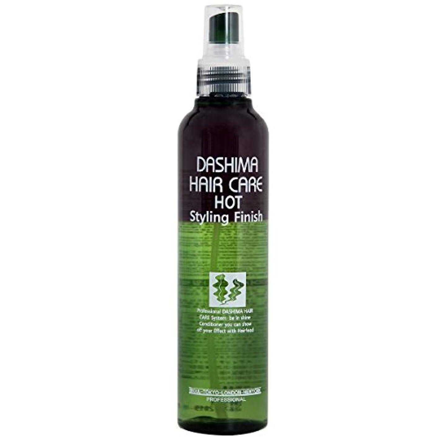 ぺディカブ目覚める管理ダシマヘアケアハッスタイルリングピニスィ250ml(DASHIMA HAIR CARE Hot Styling Finish 250ml)