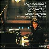 ラフマニノフ/ピアノ協奏曲 第3番 ニ短調 作品30