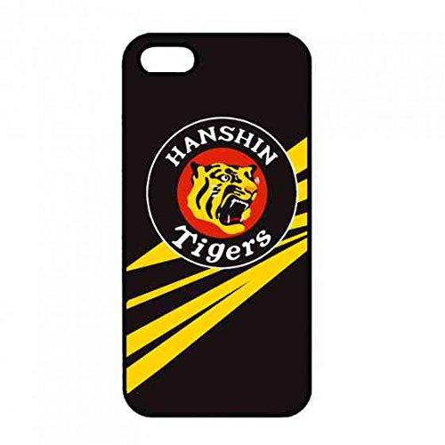 高級 はんしんタイガース 保護ケース,野球チーム はんしんタイガース スマホケース,iPhone 5(S)/iPhone SE ケース,阪神タイガース はんしんタイガース ケース,はんしんタイガース 著名な 携帯電話ケース,はんしんタイガース 高品質、全面保護ケース