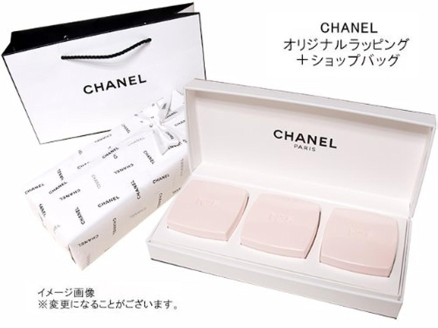 フィードオン実現可能中世のCHANEL(シャネル) LES CADEAUX シャネル N゜5ギフトコレクションN゜5 サヴォン(石けん)75g×3 オリジナルラッピング&ショップバッグ付専用ギフトボックス入り