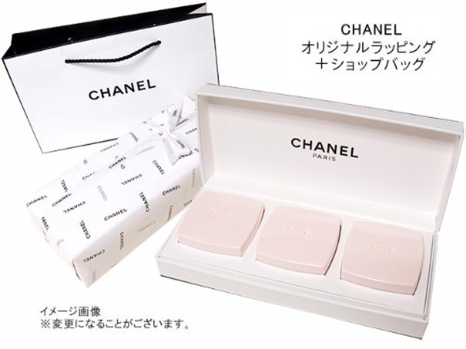 ジムバス枠CHANEL(シャネル) LES CADEAUX シャネル N゜5ギフトコレクションN゜5 サヴォン(石けん)75g×3 オリジナルラッピング&ショップバッグ付専用ギフトボックス入り