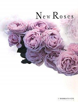 New Roses〈2010〉―ローズブランドコレクションの詳細を見る