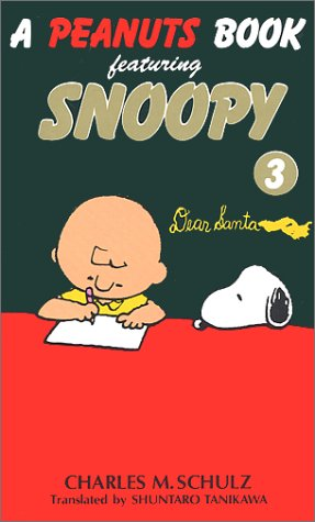 A peanuts book featuring Snoopy (3)の詳細を見る