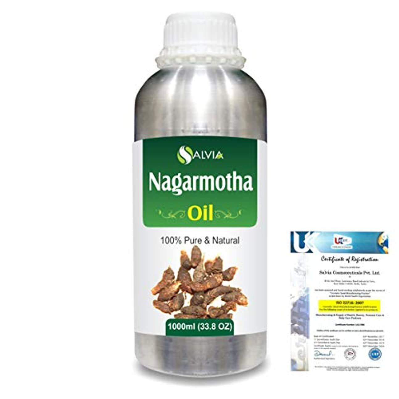 ポール抜本的な人質Nagarmotha (Cyprus scariosus) 100% Natural Pure Essential Oil 1000ml/33.8fl.oz.