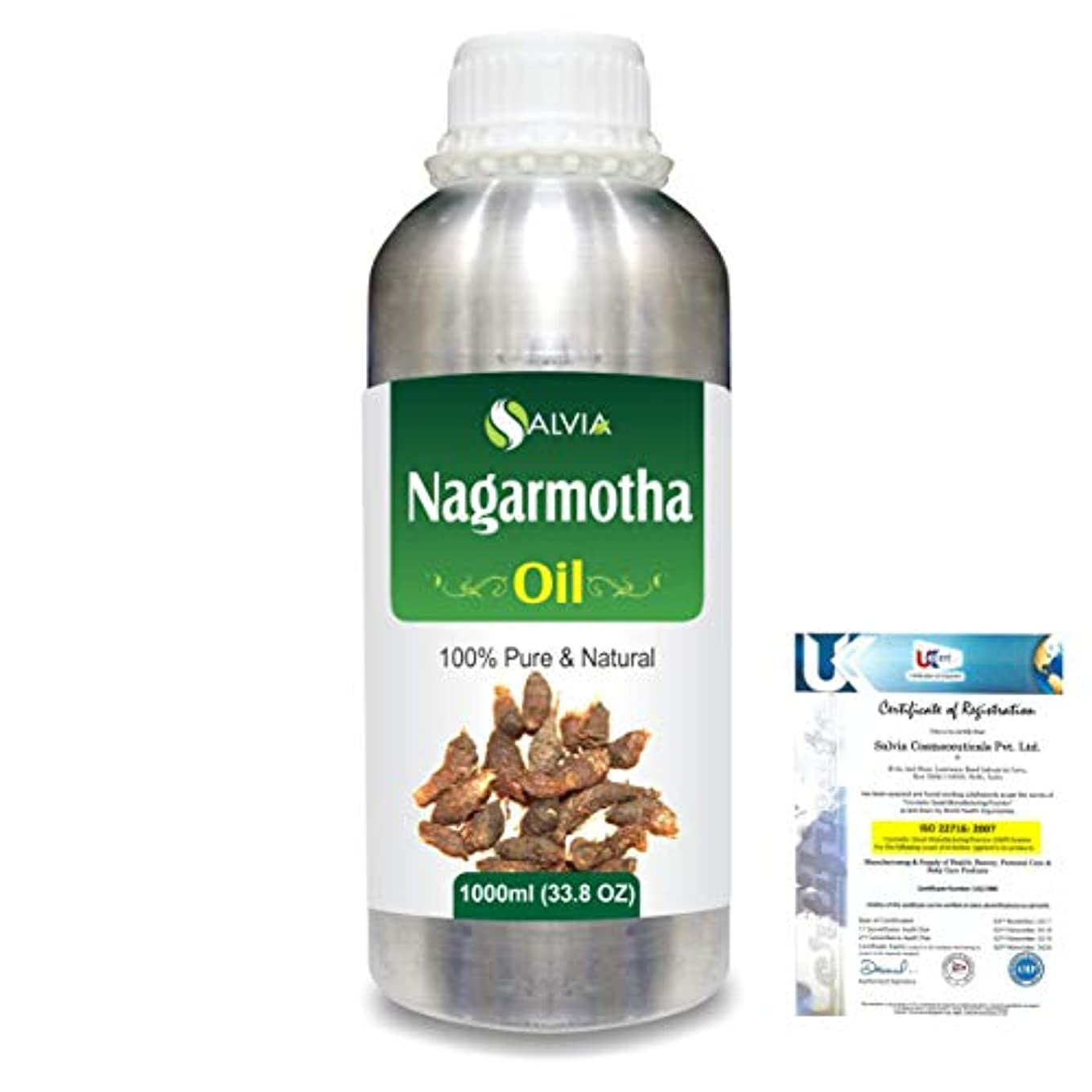 汚染立ち寄る消費するNagarmotha (Cyprus scariosus) 100% Natural Pure Essential Oil 1000ml/33.8fl.oz.