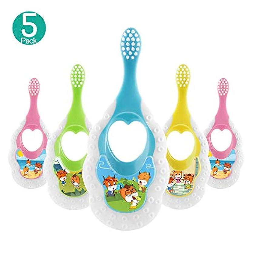 せっかち鬼ごっこ愛Davine 5ピース漫画赤ちゃん歯ブラシ独立したカラーボックス4色混合ソフトヘア歯ブラシ幼児用1-2-3