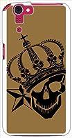 ohama SH-01F AQUOS PHONE ZETA ハードケース スカルクラウン-D ドクロ 王冠 クラウン 星 スマホ ケース スマートフォン カバー カスタム ジャケット docomo