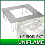 UNIFLAME(ユニフレーム) テーブル UF IRORI EXT 683170