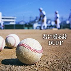 Byakuya♪DUFF