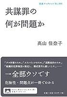 高山 佳奈子 (著)(6)21点の新品/中古品を見る:¥ 880より