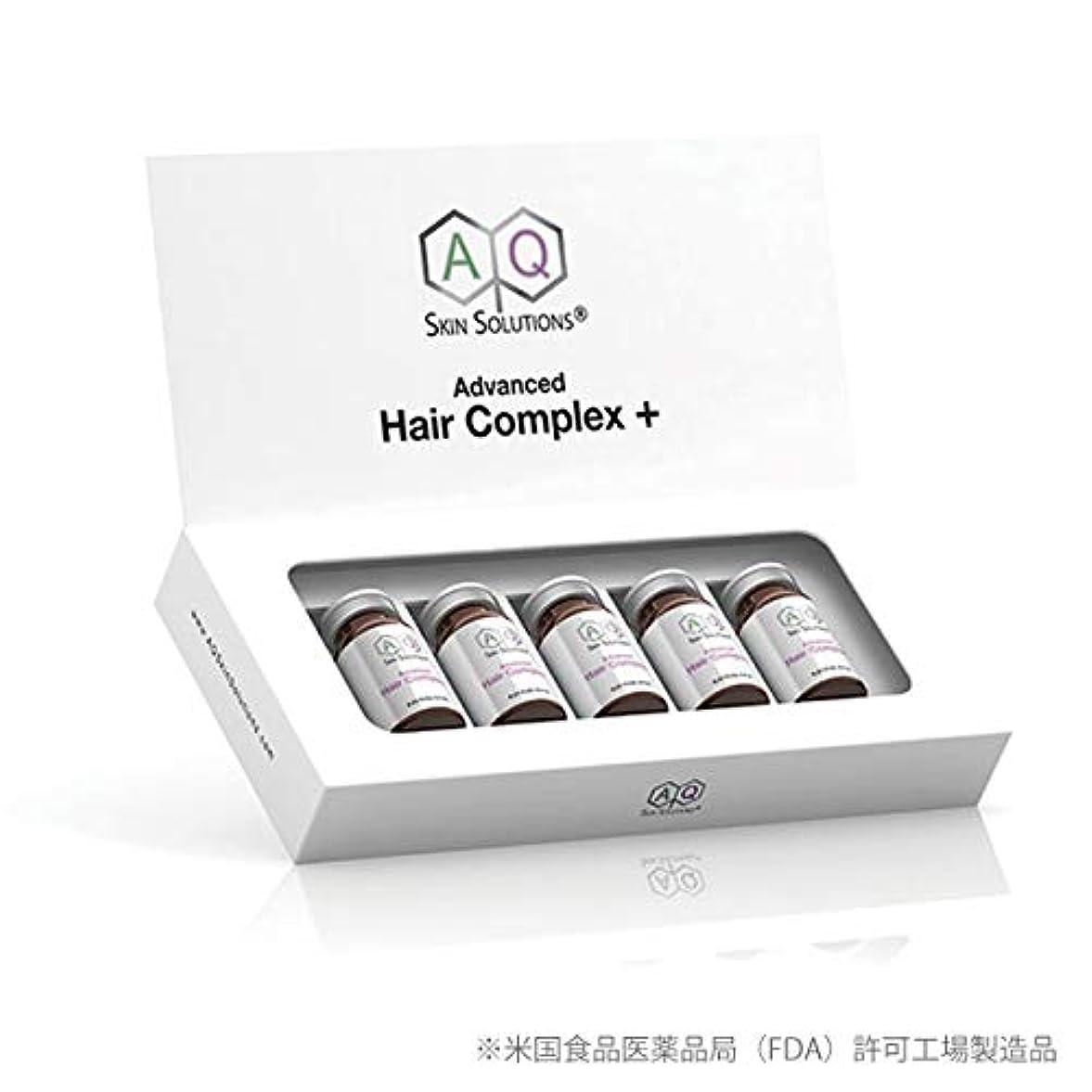 ほこり傾くおもてなしAdvanced Hair Complex アドバンスト ヘアーコンプレックス 育毛剤 GF(グロースファクター/細胞成長因子)成分配合