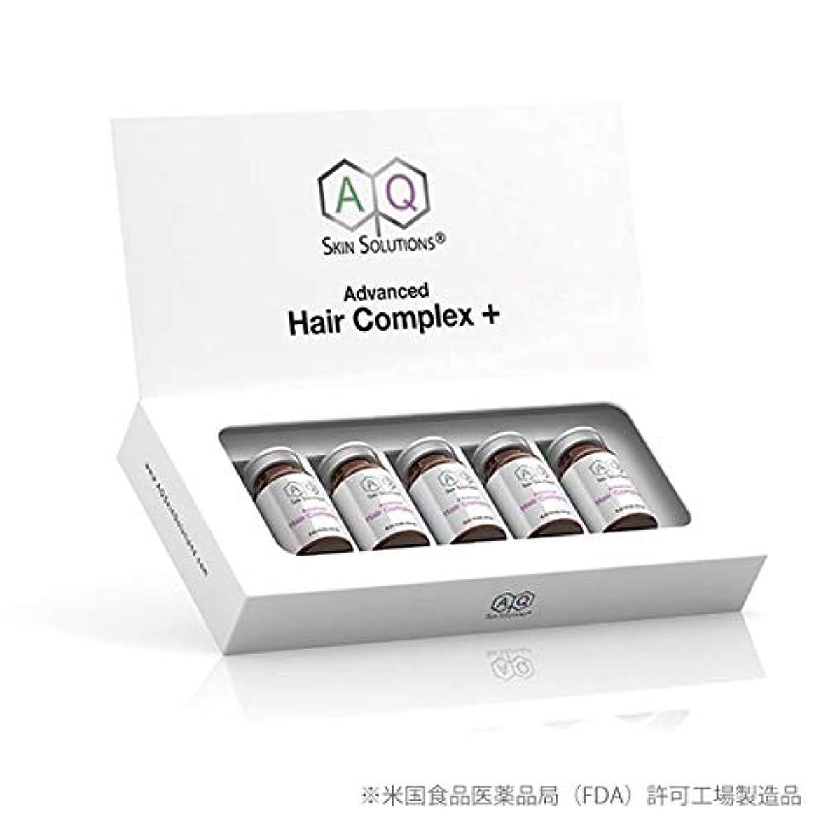 説明する気味の悪い天才Advanced Hair Complex アドバンスト ヘアーコンプレックス 育毛剤 GF(グロースファクター/細胞成長因子)成分配合