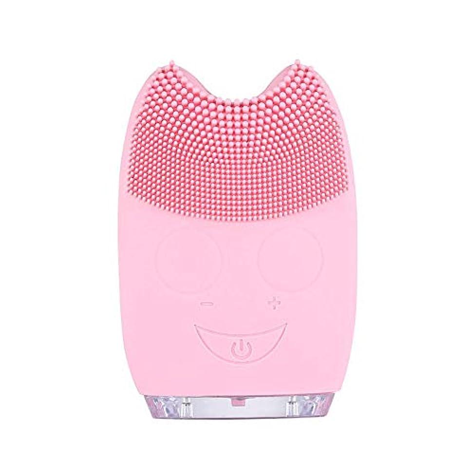 質素なうがい薄い洗顔ブラシ ソニックフェイシャルクレンジングブラシマッサージャー充電式電気シリコーン剥離フェイススクラブブラシ ディープクレンジングスキンケア用 (色 : ピンク, サイズ : 9.8*6.4*3cm)