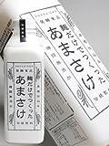 八海山のあまさけ(甘酒)825g ×12本