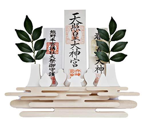 モダン神棚 雲形の神棚 壁掛け神棚 はじめての神棚セットNegai(ねがい) 賃貸 石膏ボード壁に配慮した 神棚KUMO-LNS