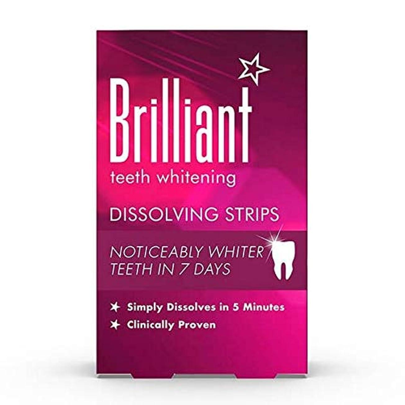 不愉快に哲学的許す[Brilliant] 華麗なホワイトニング溶解ストリップ - Brilliant Whitening Dissolving Strips [並行輸入品]