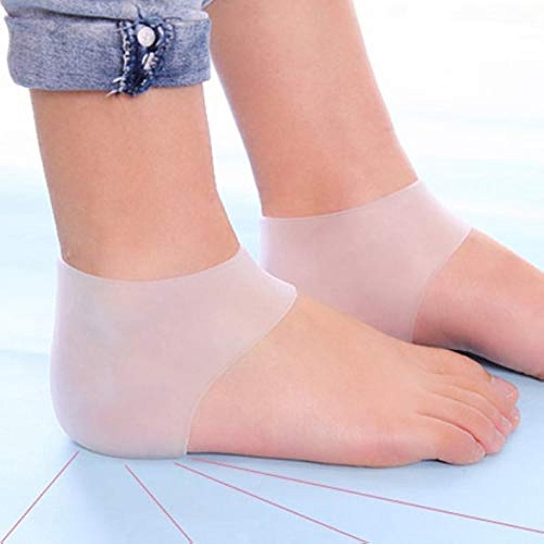 カルシウム定期的な円形のIntercoreyのシリコーンのゲルのかかとの足の保護装置、足底筋膜炎の足のアーチサポート足首の痛みの軽減のソックスのシリコーンのゲルの袖