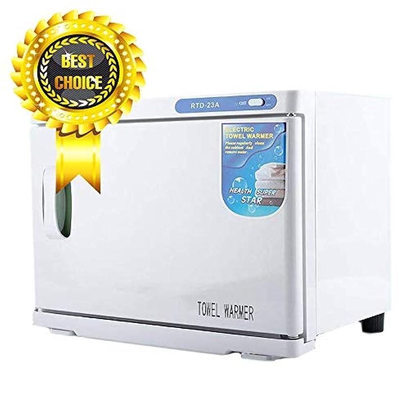 印をつける冷蔵する親指タオルウォーマー紫外線消毒おしぼり蒸し器 ホットボックス 業務用