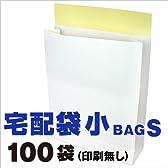 宅配袋 小 Sサイズ 100袋 テープ付き 白色 無地 [宅急便 紙袋 角底袋 角底 袋 梱包資材 梱包] 大手運送会社と同サイズ (たて)320×(よこ)260×(マチ)82mm bagS 晒100g ベロつき