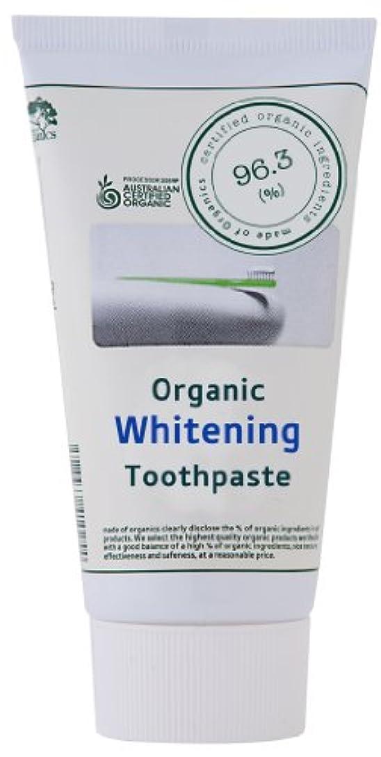 フィードバック気晴らし銛made of Organics ホワイトニング トゥースペイスト 25g