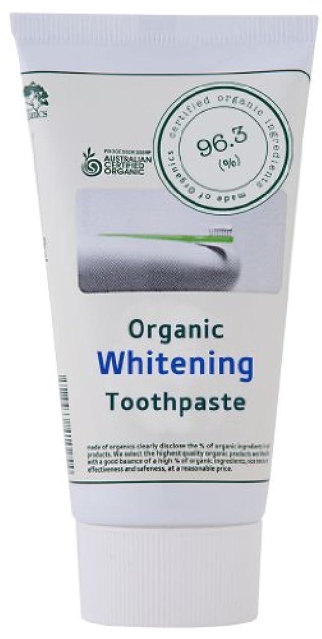 パイント通常起きるmade of Organics ホワイトニング トゥースペイスト 25g