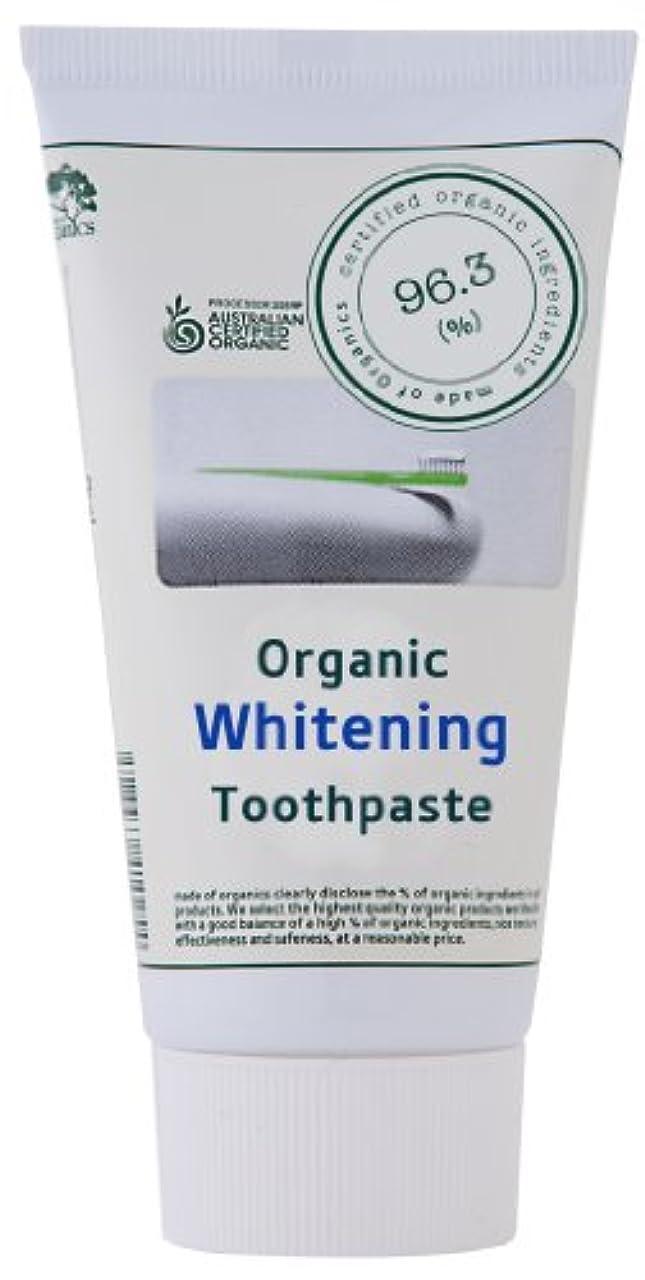 効能レポートを書く発生するmade of Organics ホワイトニング トゥースペイスト 25g