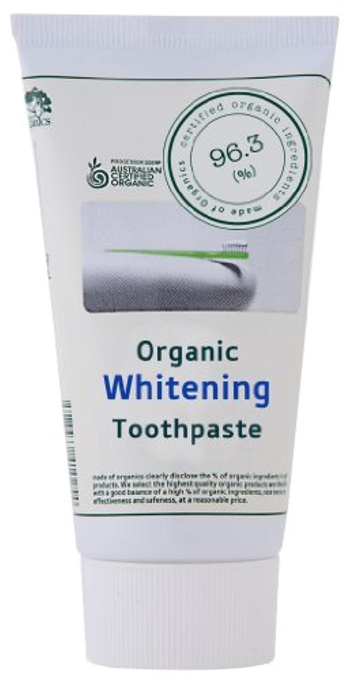 社会行うチューリップmade of Organics ホワイトニング トゥースペイスト 25g