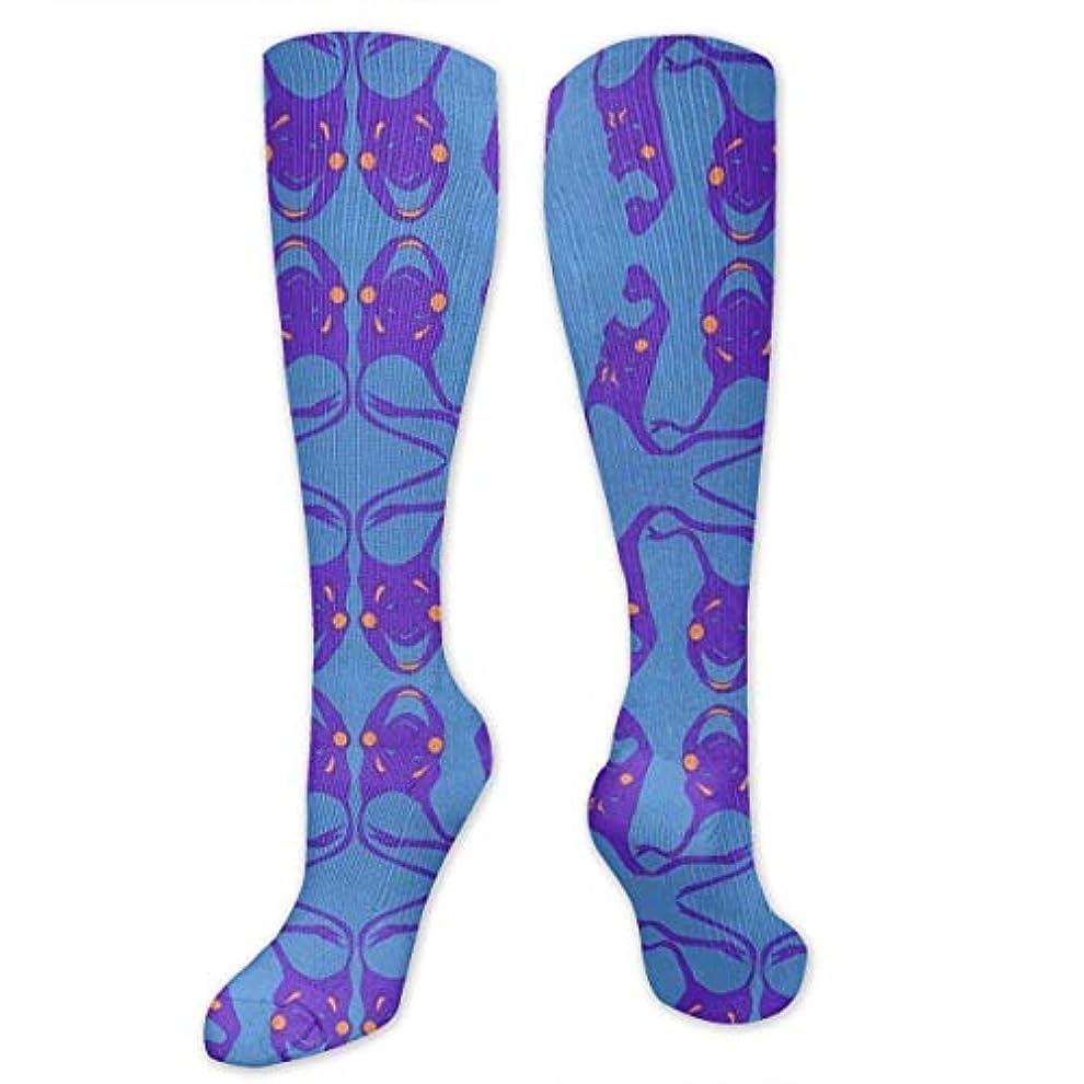 透明に送金摂氏靴下,ストッキング,野生のジョーカー,実際,秋の本質,冬必須,サマーウェア&RBXAA Purple Drama Mask Socks Women's Winter Cotton Long Tube Socks Cotton...