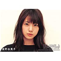 【瀧野由美子】 公式生写真 AKB48 11月のアンクレット 通常盤封入特典 選抜Ver.