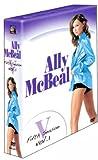 アリー my Love フィフス・シーズン DVD-BOX vol.1
