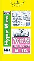 【お買得】HHJ 業務用ポリ袋 70L 黄色 0.030mm 500枚 10枚×50冊入 BM70