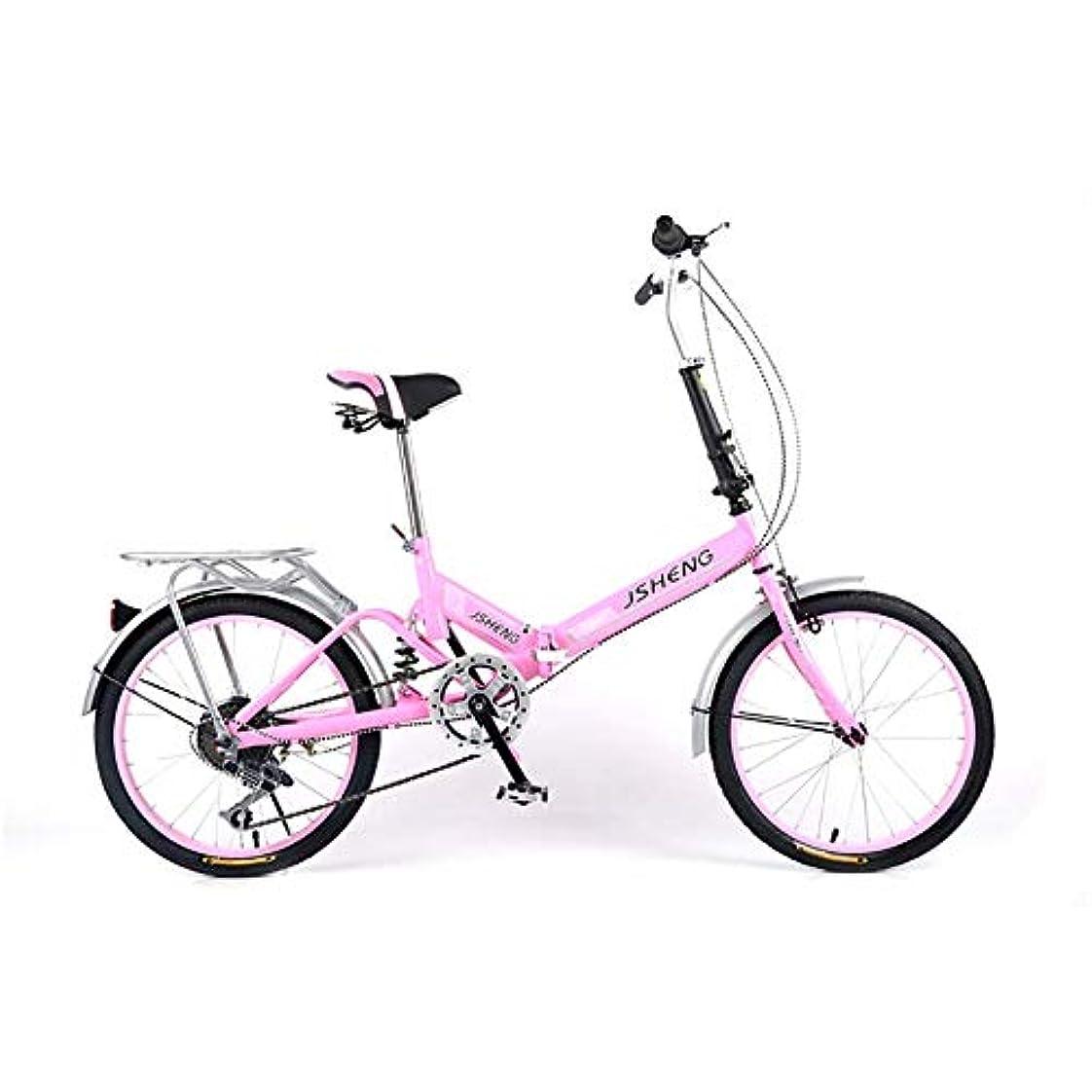 政治的テーブルを設定する民主党自転車の折りたたみ自転車、都会の乗馬や通勤に最適、スチールフレーム、フロントフェンダーとリアフェンダー、20インチホイールメンズウィメンズバイク