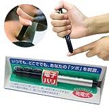 電子鍼 ハリボーイ II 黒 携帯用電子針