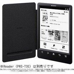 ソニー ブックカバー ブラック PRSA-SC30/B