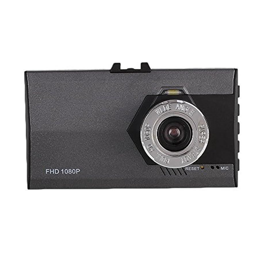 義務付けられた丁寧土砂降りTOPmountain HD 1080Pのビデオ録画カメラ車のDvrカメラ、車のための3インチの動き検出ループ録音